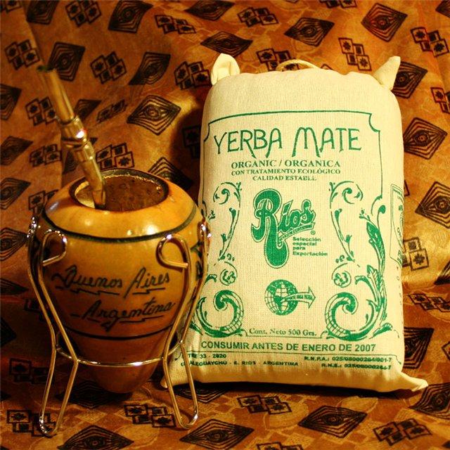 Чай мате – полезные свойства и противопоказания