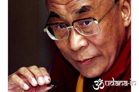 Путь к просветлению. Лекция Далай-ламы XIV
