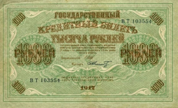 Символ Свастика в СССР
