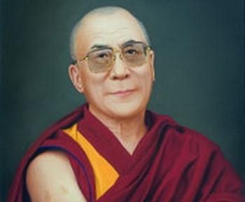 Далай-лама XIV. Основы этики