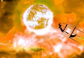 Солнечный иммунитет