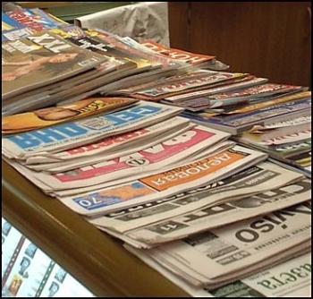 10 правил торговцa газетами