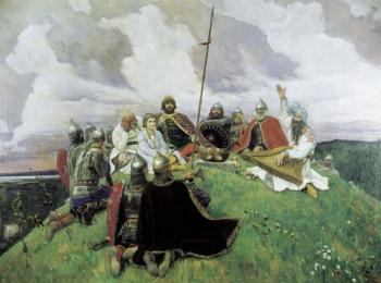 Погребальные обряды славян