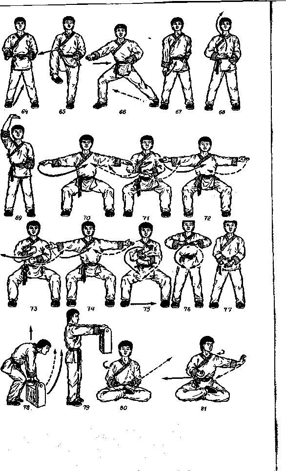 Цигун дыхательная гимнастика для начинающих видео