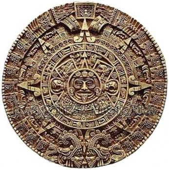Календарь древних  майя. Часть 1