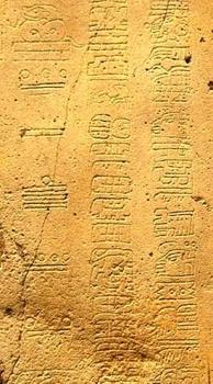 Календарные системы майя. Часть 2