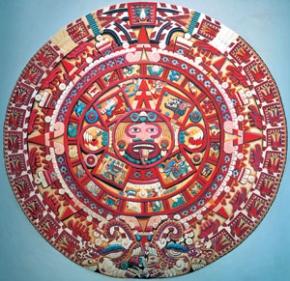 Календарь древних майя. Часть 4