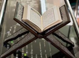 Сущность суфизма