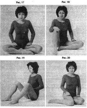 Основные положения для занятий дыхательной терапией. Часть 6