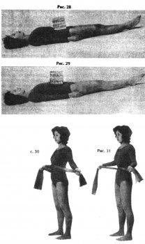 Семь подготовительных упражнений дыхательной терапии. Часть 8