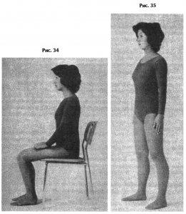 Практика дыхательных упражнений. Часть 1