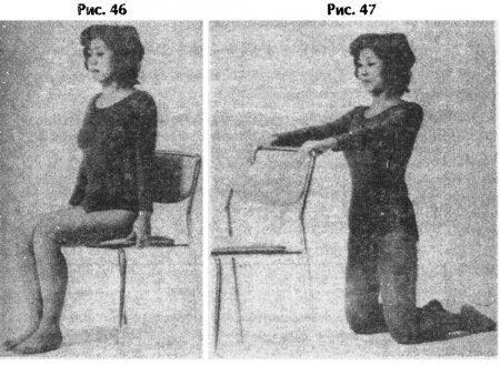 Девять основных способов дыхания, используемых в дыхательных упражнениях. Практика - часть 3