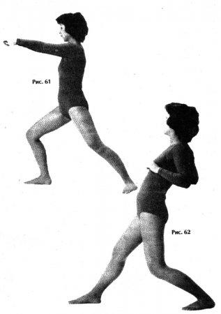 Усиление эффекта дыхательных упражнений. Вспомогательные дыхательные упражнения. Практика - часть 5